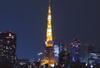 Tower_caplior7s