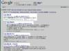 Google_clash03