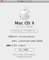 Efix_firmware369_06