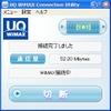 Uq_wimax09