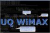 Uq_wimax16s