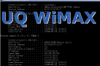 Uq_wimax18s