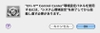 Efix_v11_fw71218_02s